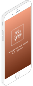 Проекты_Государственный музей А.С. Пушкина