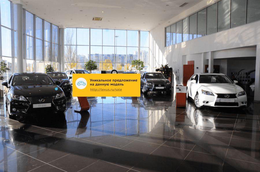Как увеличить продажи в автосалоне при помощи Beacons