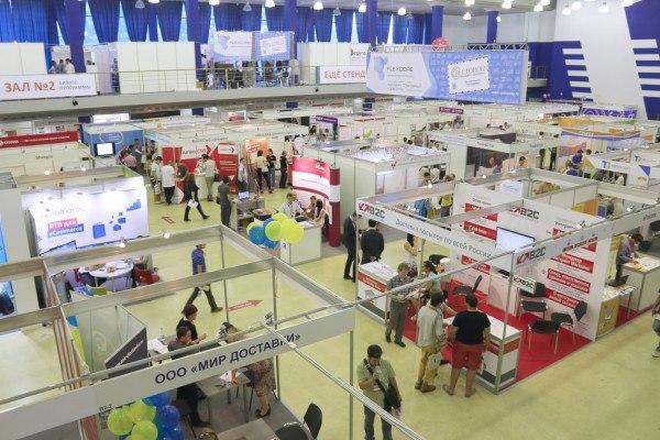 ECOM Expo'17